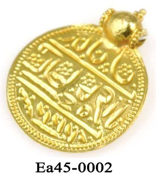 bracteate, Qatar, Islam, gold, jewellery, decoration, the National Museum, decoration, moesgaard museum, momu,